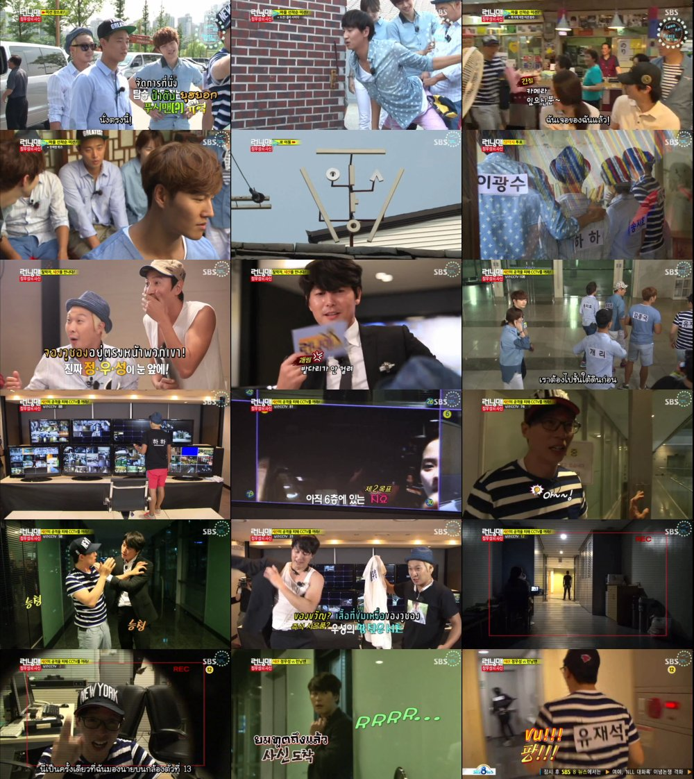 Runningman Sub Thai EP151