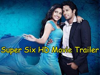 Super Six Sinhala Full movie Watch Online ~ Watch online Movie