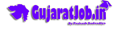 GujaratJob.in - Educational And Jobs Portal
