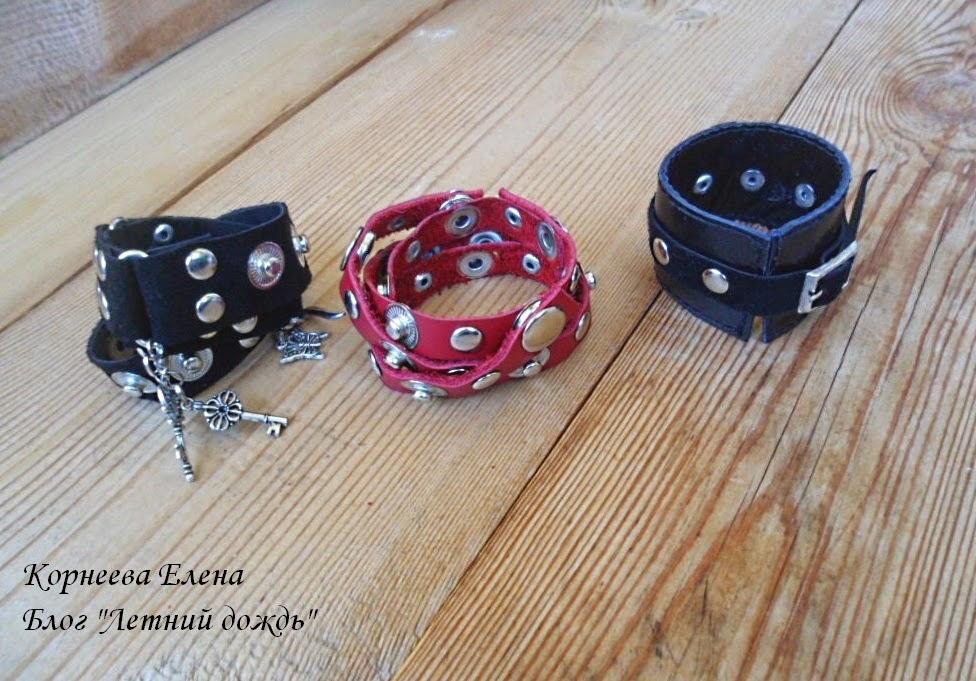 женские браслеты из кожи