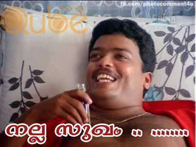 malayalam photo comments new - photo #24