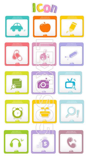 Asadal Icons