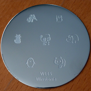 Winstonia W115