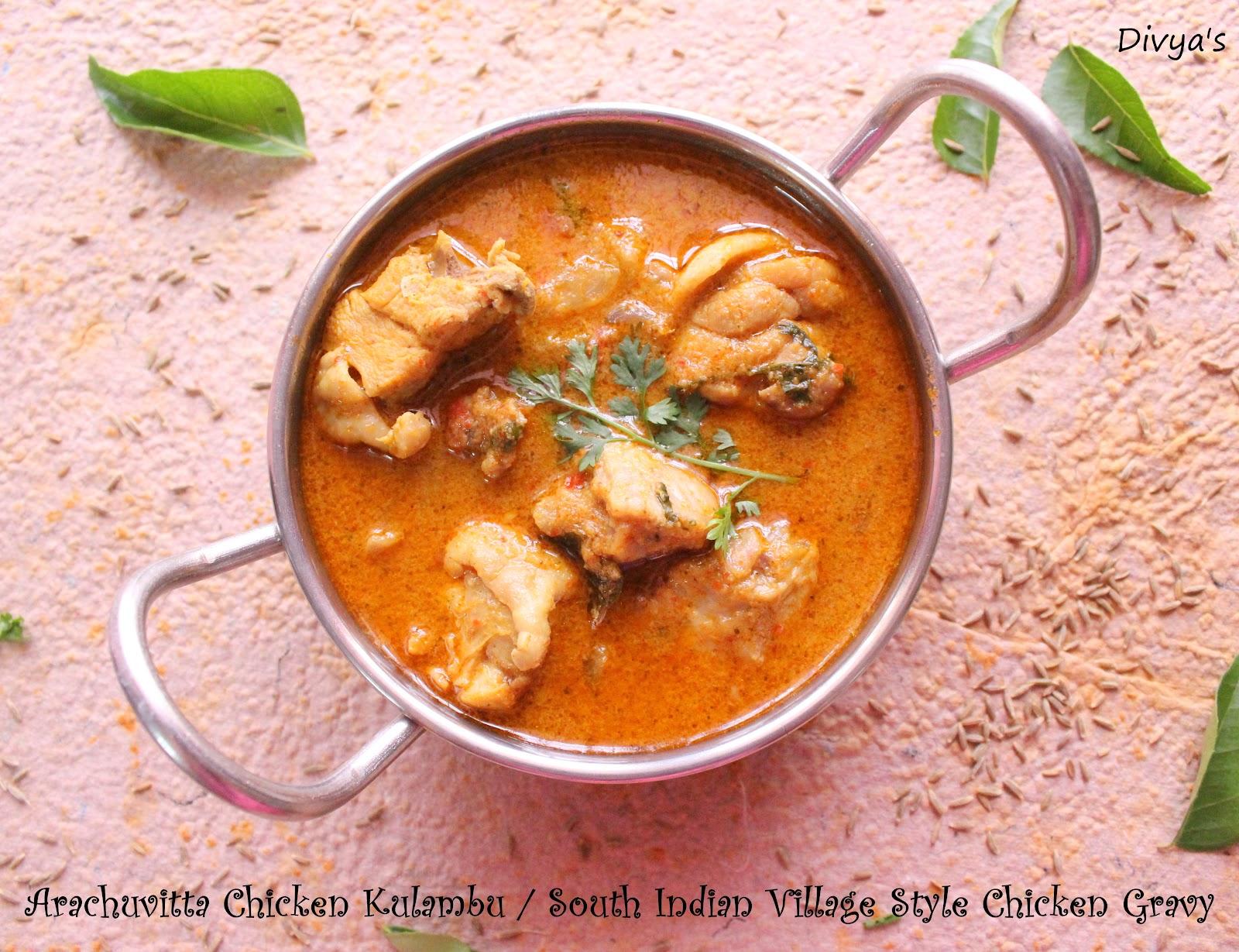 Arachuvitta chicken kulambu south indian village style chicken arachuvitta chicken kulambu south indian village style chicken gravy ccuart Images