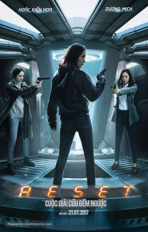 Reset (2017) Chinese 300MB WEB-DL 480p ESubs
