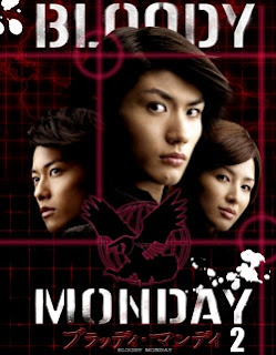 Sinopsis Bloody Monday Season 2