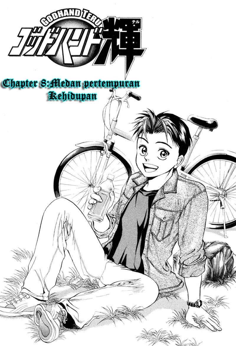 Komik godhand teru 008 9 Indonesia godhand teru 008 Terbaru 1|Baca Manga Komik Indonesia