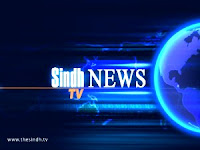 Watch Live Sindh TV News Channel Online Streaming