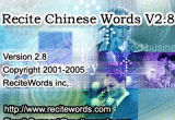 Free Download Software Education Language Recite Chinese Words 3.1