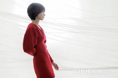 Bae Doo Na - Cine21 Magazine No.928