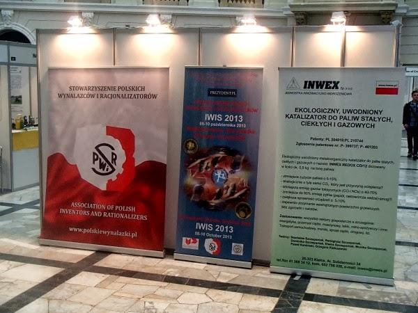 7. Międzynarodowa Warszawska Wystawa Wynalazków - wejście