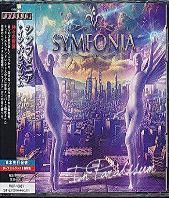 Free Download Album Symfonia - In Paradisum (Japan Edition) (2011)