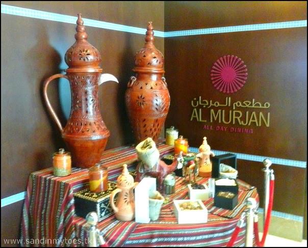 Al Murjan