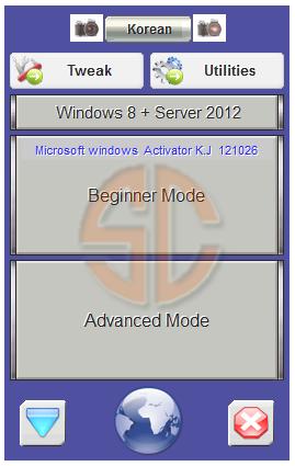 Windows 8 Activator K.J_121026