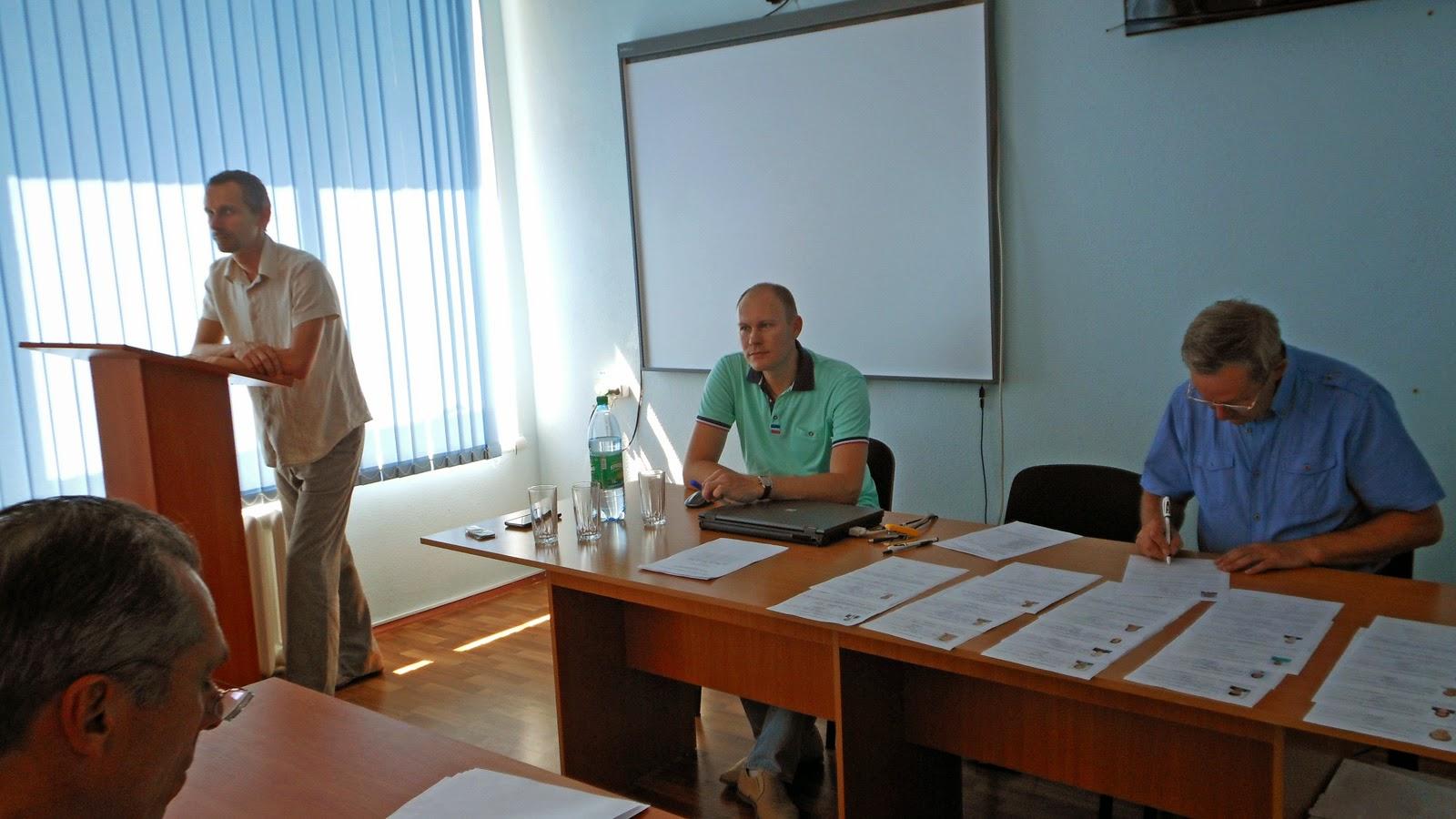 14-16 серпня 2014 р. проходили курси з підвищення кваліфікації оцінювачів за напрямом «Експертна грошова оцінка земельних ділянок».