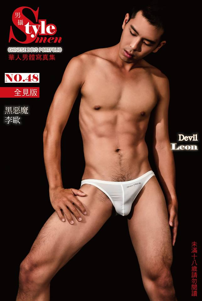 Style men型男幫 男攝 N0.48