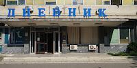http://www.advertiser-serbia.com/prodaja-dnevnika-a-d-treci-put-neuspesna/