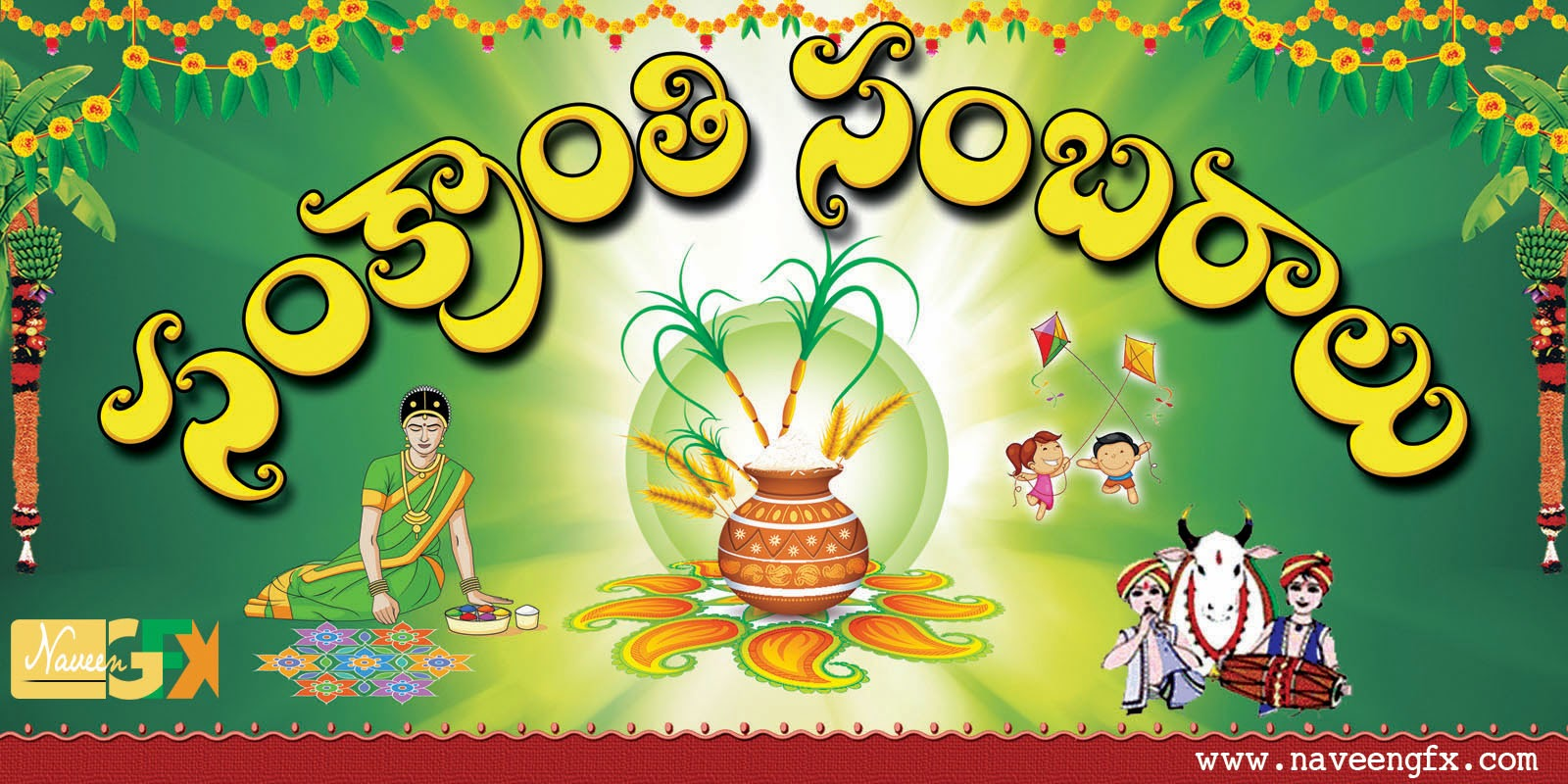 Digital banner design for psd files - Happy Sankranti Telugu Digital Banner Design Template Online