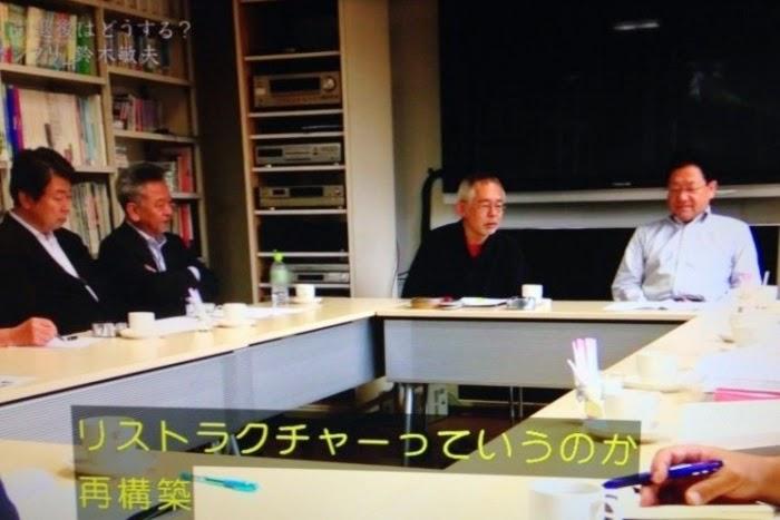 El cierre de Studio Ghibli será temporal Suzuki-cierre-ghibli-2