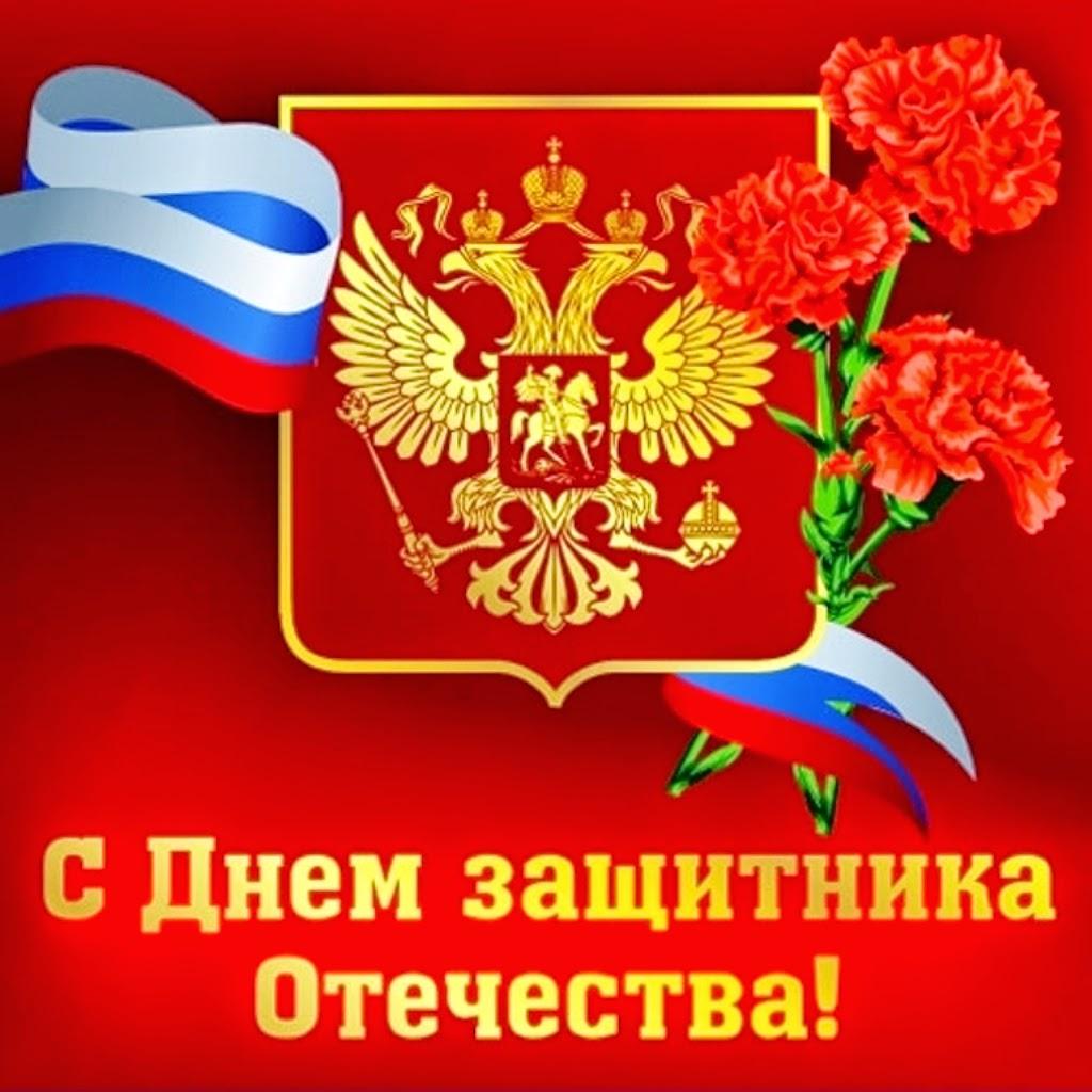 Поздравление с Днем Защитника Отечества и Концерт ЛЮБЭ - 25 - За тебя, Родина-мать! СК Олимпийский, 15 марта 2014