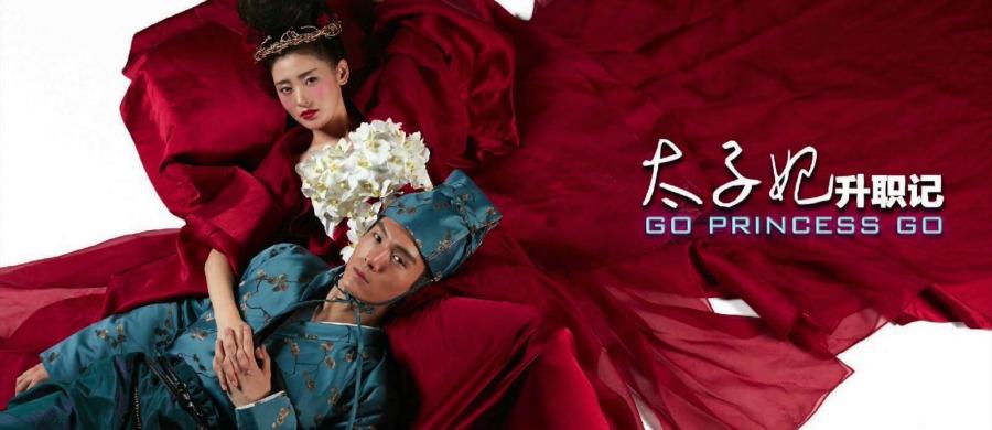 Thái Tử Phi Thăng Chức Ký - Go Princess Go - 2015