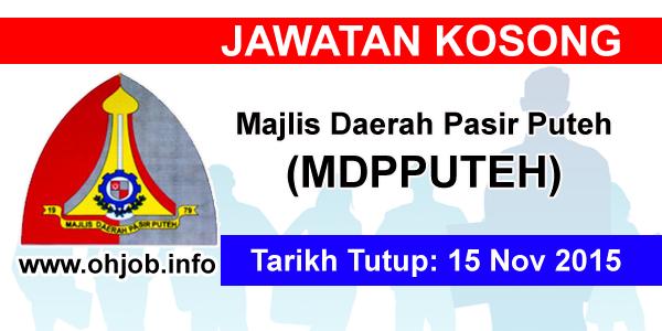 Jawatan Kerja Kosong Majlis Daerah Pasir Puteh (MDPPUTEH) logo www.ohjob.info november 2015