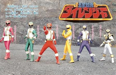 Dairanger Tribute Episode in Gokaiger!