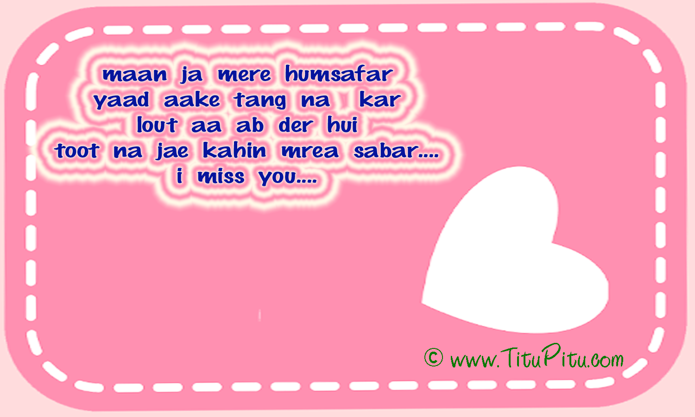 in hindi   Haryanvi makhol   Jokes in Hindi   Hindi jokes   Sad Hindi ...
