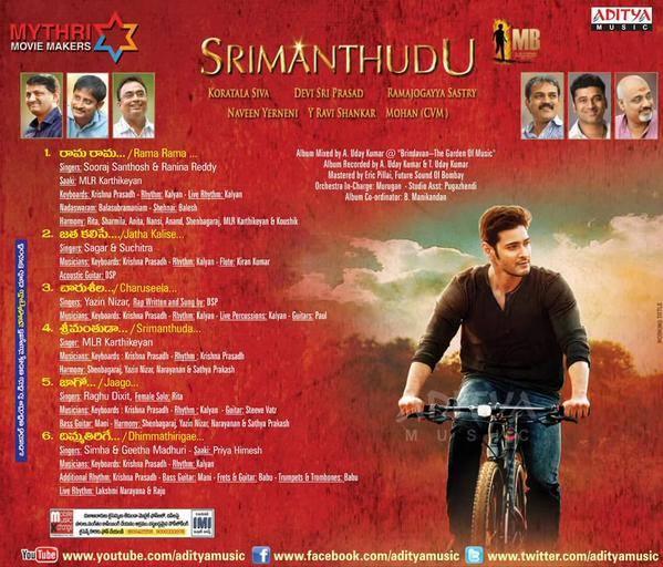 Srimanthudu track list details,Srimanthudu tracks