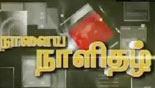Naalaiya Nalithazh spl news 28-06-2013 Puthiya Thalaimurai TV news