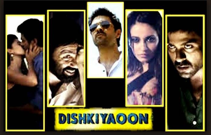 Dihkiyaoon, Bollywood reviews, sunny doel come back movie,Harman Baweja, Ayeesha Khanna, Ananya tales