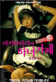 Perfect Education Maid for You (2010)