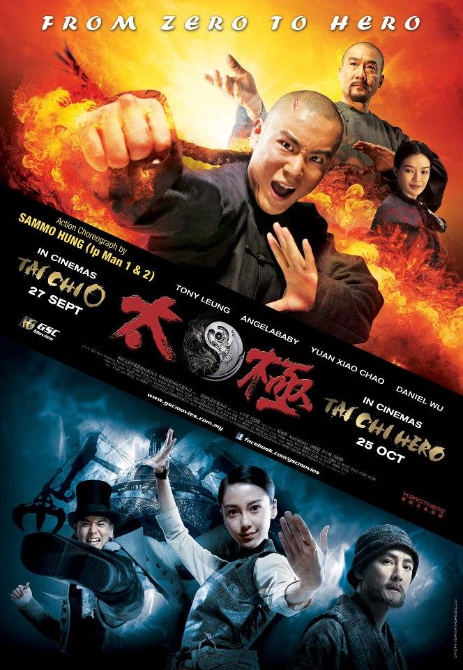 Tai Chi 0 (2012) : ไทเก็ก หมัดเล็กเหล็กตัน [VCD] [Master]-[พากย์ไทย]