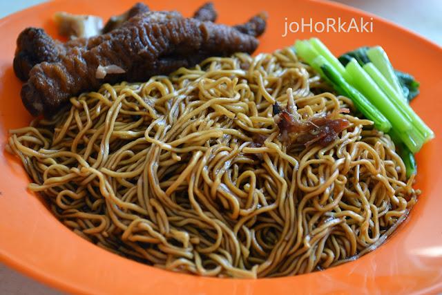 Sheng-Ji-Wantan-Mee-Johor-Bahru-Tamoi-Indah-升记自制家乡云吞面