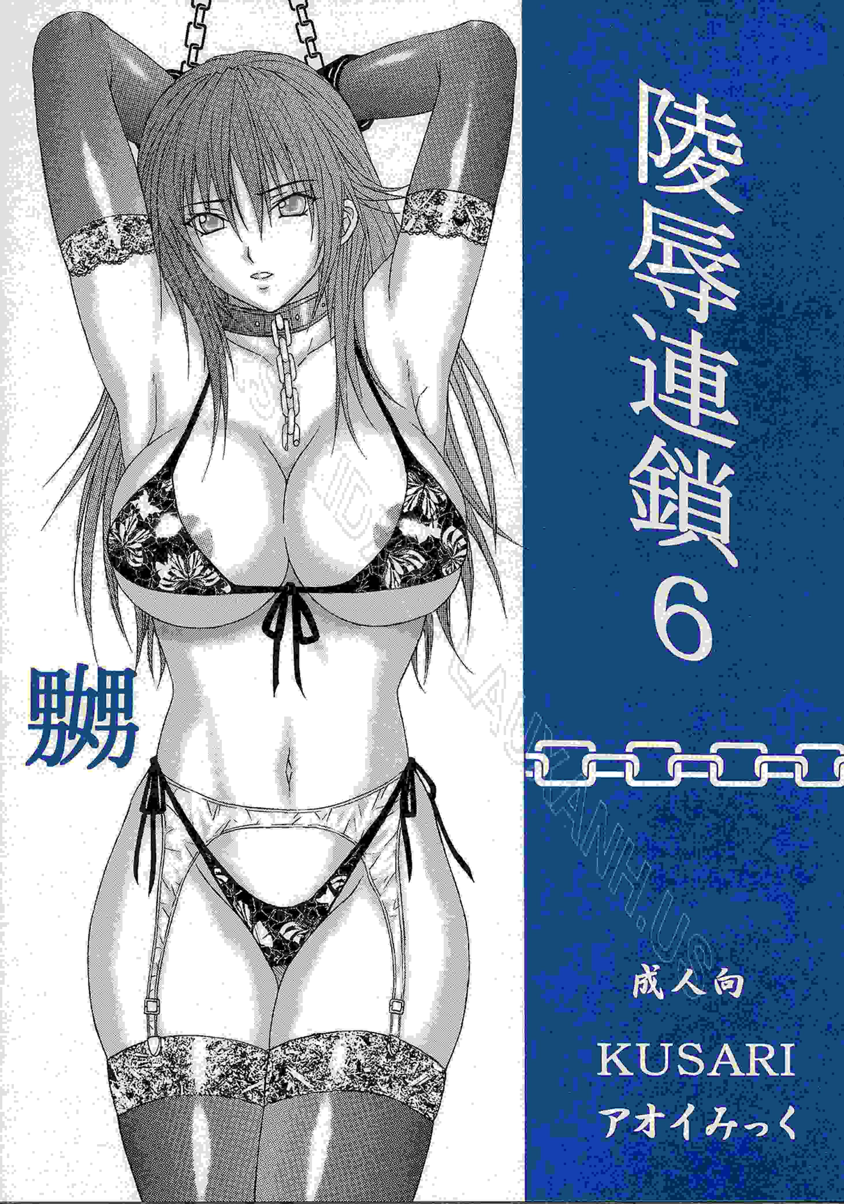 TruyenHay.Com - Ảnh 33 - Ryoujoku Rensa Chapter 6