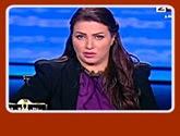 - برنامج مفتاح الحياة مع إيمان عز الدين حلقة يوم السبت 6-2-2016