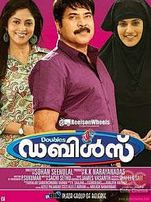 Doubles (2011) - Malayalam Movie