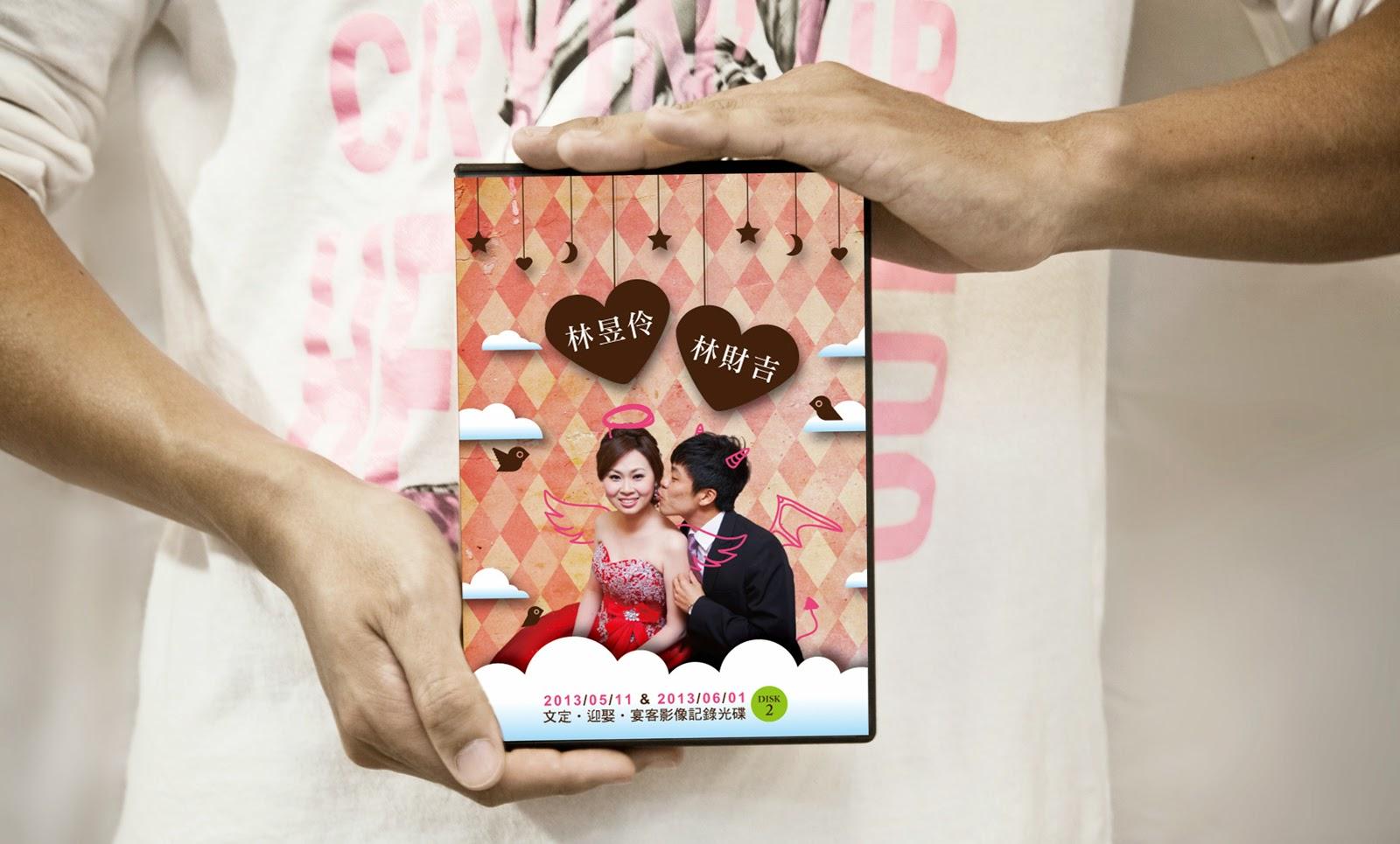 SHOWCASE作品展示 |  財吉×昱伶婚攝DVD封面設計 by MUMULab.com
