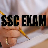 Answer Key, OSSC, Odisha staff selection commission, SSC, Staff Selection Commission, Odisha, Orrisa, freejobalert, ossc logo