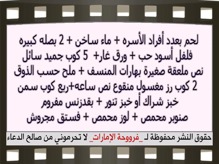 http://3.bp.blogspot.com/-e4kFpzNHIZk/VZKkg7OeTBI/AAAAAAAARFg/9XUvPtZUKRM/s1600/3.jpg