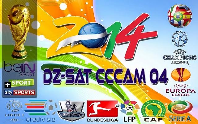 cccam server sharing free سيرفر سيسكام شيرينج مجاني