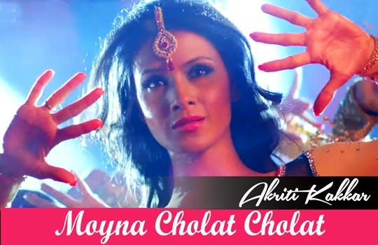 Moyna Cholat Cholat - Black, Soham, Mim