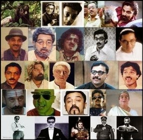 Kamal different roles Stills