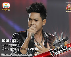 Week 4 - Team Pich Sophea សយរតនៈ The Voice Cambodia - Live Show 2-11-2014