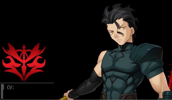 Zero Lancer (CV: Hikaru Midorikawa)
