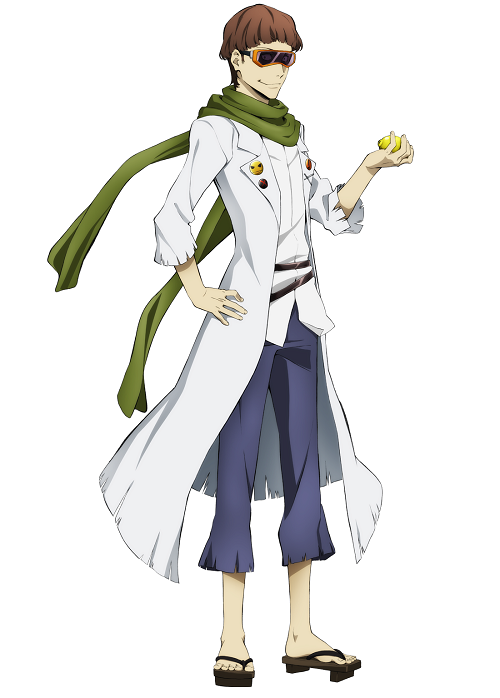 Motojirou Kajii