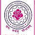 Jntu Hyd Btech 2-1 supple R09 Supple Time Table May June 2013