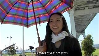 Aragaki_akaiito_6