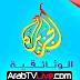 بث مباشر.. قناة الجزيرة الوثائقية يوتيوب Aljazeera Documentary Live TV