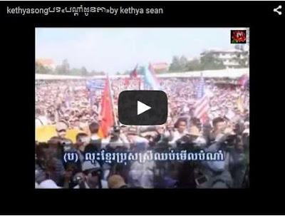 http://kimedia.blogspot.com/2015/05/kethya-sean-19-05-2015-kethya-et-map.html